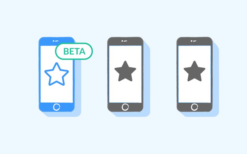 App-Self-Beta-Testing