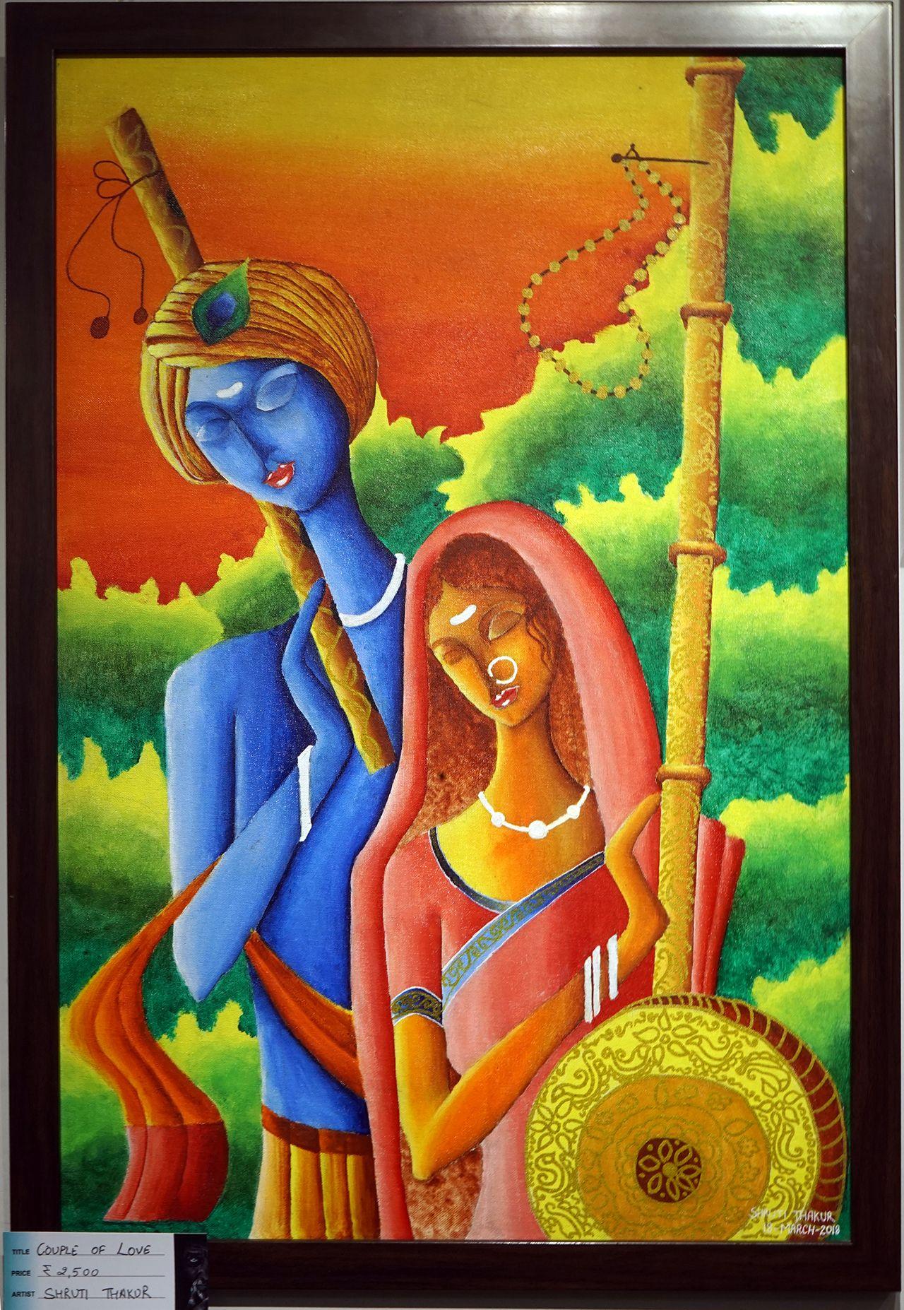 Shruti Thakur